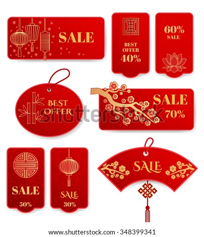 Sale banners and badges with Chinese new year - stock photo
