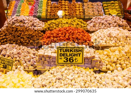 Sale of east sweets, Grand Bazaar, Istanbul - stock photo