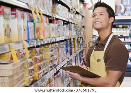 gallery of what does a sales clerk do with pictures clerk cashier