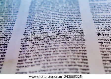 SALISBURY - AUGUST 7: Torah scroll and on the Bimah in Beth Israel Congregation in Salisbury, MD on August 7, 2014. Torah Scroll is the holiest book within Judaism.  - stock photo