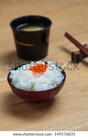 Salmon with Japanese rice and fish soup. - stock photo
