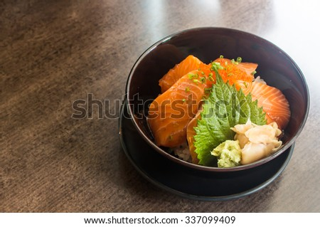Salmon with rice in bowl, Salmon ikura don, Salmon Don, Japanese cuisine