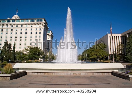 Salt Lake City and the town fountain - stock photo