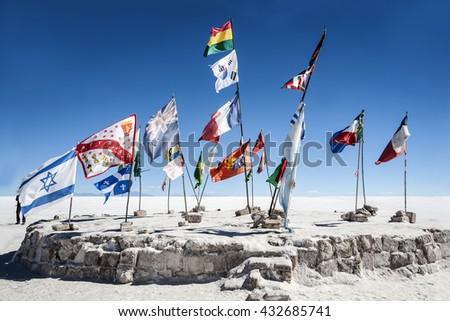 Salt lake - Salar de Uyuni in Bolivia - stock photo