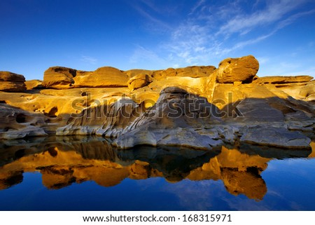Sam Phan Bok rock canyon beside Khong river,Ubon Ratchathani of Thailand. - stock photo