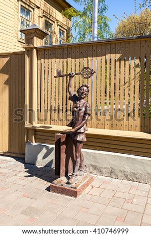 SAMARA, RUSSIA - APRIL 24, 2016: Bronze monument fairy-tale characters - Buratino near the museum Aleksei Tolstoi in sunny day - stock photo