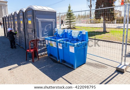 SAMARA, RUSSIA - APRIL 24, 2016: Mobile public toilets and equipment for washing hands at the central square in summer day - stock photo