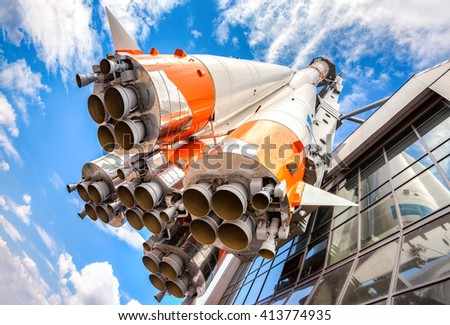 SAMARA, RUSSIA - APRIL 20, 2016: Russian space transport rocket with rocket engines against the blue sky