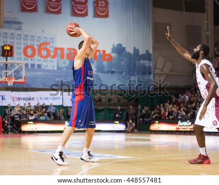 SAMARA, RUSSIA DECEMBER 01: BC CSKA forward Victor Khryapa (31), with ball, is on the attack during the BC Krasnye Krylia game on December 01, 2013 in Samara, Russia.