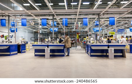 SAMARA, RUSSIA - DECEMBER 27, 2014: Interior of the IKEA Samara Store. IKEA is the world's largest furniture retailer, founded in Sweden in 1943