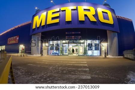 SAMARA, RUSSIA - DECEMBER 6, 2014: METRO Cash & Carry Samara Store. Metro Group is a German global diversified retail group based in Dusseldorf - stock photo