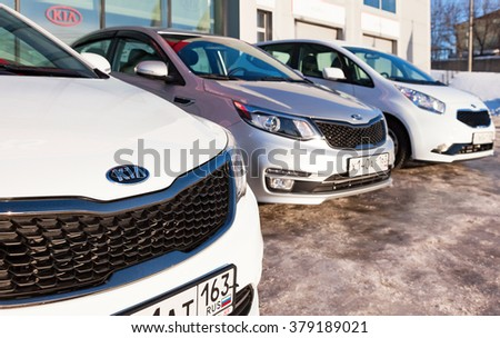 SAMARA, RUSSIA - FEBRUARY 13, 2016: Vehicles KIA near the office of official dealer. Kia Motors is South Korea's second-largest automobile manufacturer - stock photo