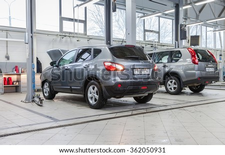 SAMARA, RUSSIA - JANUARY 10, 2016: Inside in the auto repair service station of the official dealer Nissan. Nissan is a Japanese multinational automaker - stock photo