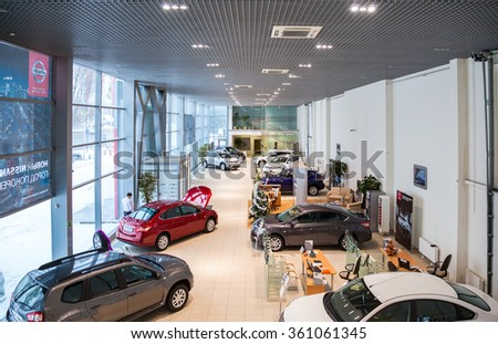 SAMARA, RUSSIA - JANUARY 10, 2016: Inside in the office of official dealer Nissan. Nissan is a Japanese multinational automaker - stock photo