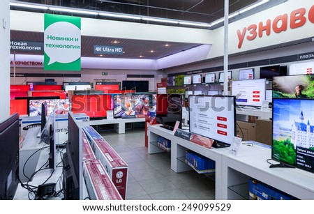 SAMARA, RUSSIA - JANUARY 24, 2015: Interior of the electronics shop M-Video. Is the largest Russian consumer electronic retail chain - stock photo
