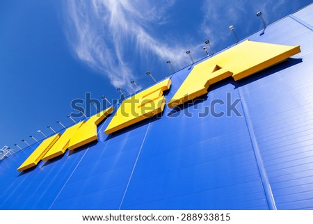 SAMARA, RUSSIA - JUNE 14, 2015: IKEA logo. Ikea is the world's largest furniture retailer