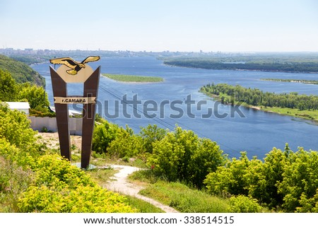 SAMARA, RUSSIA - JUNE 14, 2015: Top view on the bank of river Volga near Samara in summertime - stock photo