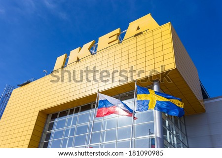 SAMARA, RUSSIA - MARCH 9, 2014: IKEA Samara Store. IKEA is the world's largest furniture retailer and sells ready to assemble furniture. Founded in Sweden in 1943