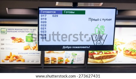 SAMARA, RUSSIA - MARCH 8, 2015: Information and advertising monitor in McDonald's restaurant. The McDonald's Corporation is the world's largest chain of hamburger fast food restaurants - stock photo