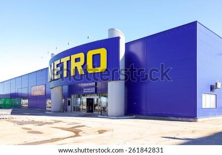 SAMARA, RUSSIA - MARCH 14, 2015: METRO Cash & Carry Samara Store. Metro Group is a German global diversified retail group based in Dusseldorf - stock photo