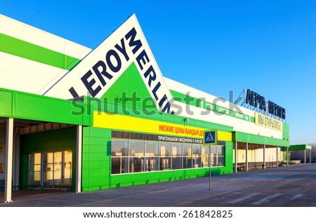SAMARA, RUSSIA - MARCH 17, 2015: New Leroy Merlin Samara Store. Leroy Merlin is a French home-improvement and gardening retailer serving thirteen countries - stock photo