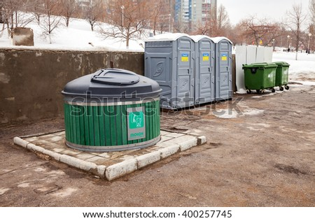 SAMARA, RUSSIA - MARCH 6, 2016: Public toilets and garbage cans on city street - stock photo