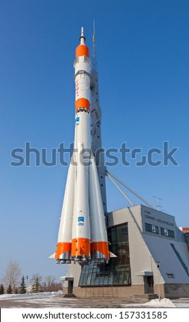 "SAMARA, RUSSIA - MARCH 10: Real ""Soyuz"" type rocket as monument on March 10, 2012 in Samara. Rocket height together with building - 68 meters, weight - 20 tons. The monument was unveiled on 2001 - stock photo"