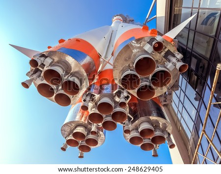 "SAMARA, RUSSIA - MARCH 10, 2013: Rocket engine of ""Soyuz"" type rocket. Soyuz launch vehicle is the most frequently used launch vehicle in the world  - stock photo"