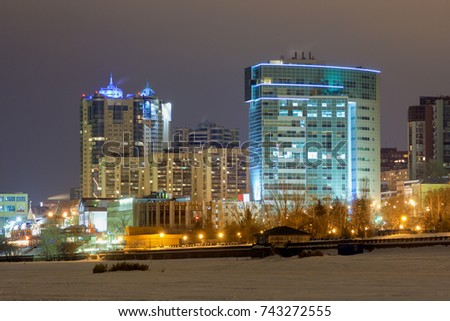 SAMARA, RUSSIA - March 8, 2011: View of the night city, from the side of the Volga River