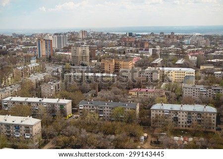 SAMARA, RUSSIA. MAY 2015. A general view of the city from a height.