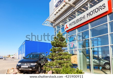 SAMARA, RUSSIA - MAY 14, 2016: Mitsubishi Pajero Sport parked up near the office of official dealer Mitsubishi. Mitsubishi Motors Corporation is a Japanese multinational automotive manufacturer - stock photo