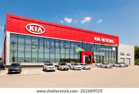 SAMARA, RUSSIA - MAY 24, 2014: Office of official dealer KIA Motors. Kia Motors is South Korea's second-largest automobile manufacturer - stock photo