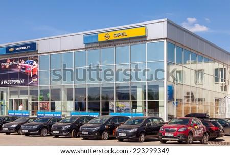General motors stock images royalty free images vectors for General motors corporate office