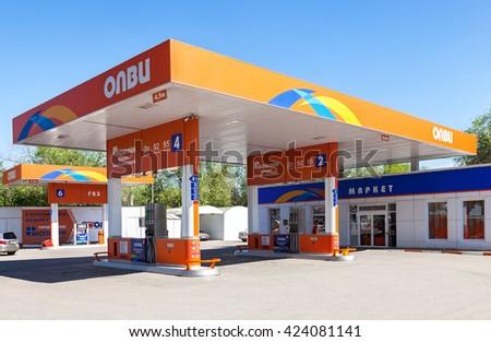 SAMARA, RUSSIA - MAY 14, 2016: Olvi gas station in summer sunny day. Olvi is one of the russian gas station in Samara region - stock photo