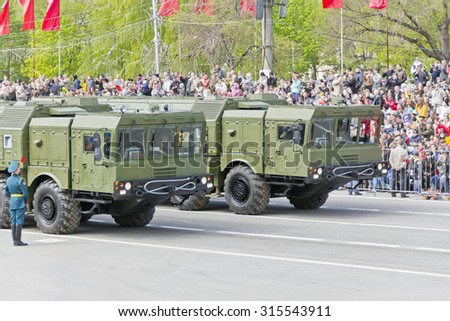 SAMARA, RUSSIA - MAY 9: Russian military transport at the parade on annual Victory Day, May, 9, 2015 in Samara, Russia.