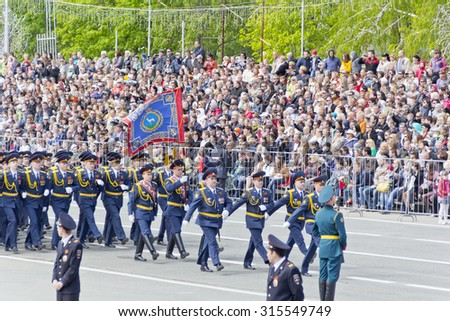 SAMARA, RUSSIA - MAY 9: Russian soldiers march at the parade on annual Victory Day, May, 9, 2015 in Samara, Russia.