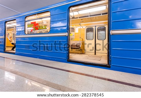 SAMARA, RUSSIA - MAY 23, 2015: Subway train stand on the station Alabinskaya - stock photo