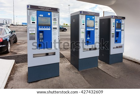 SAMARA, RUSSIA - MAY 22, 2016: The payment terminal for payment of car parking at the Samara airport Kurumoch