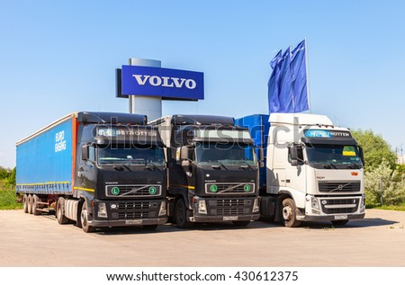 SAMARA, RUSSIA - MAY 29, 2016: Volvo trucks parked at the service station in summer day. Volvo is a Swedish multinational automaker company - stock photo