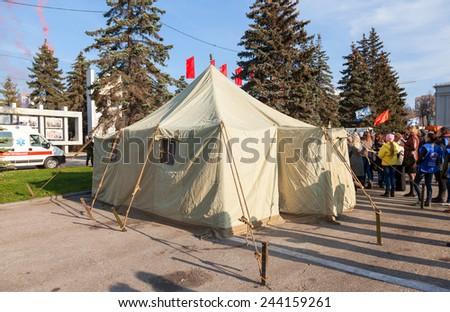 SAMARA, RUSSIA - NOVEMBER 7, 2013: Big military tent at the Kuibyshev square in sunny day - stock photo