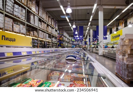 SAMARA, RUSSIA - NOVEMBER 30, 2014: Interior of the hypermarket METRO. Metro Group is a German global diversified retail and wholesale/cash and carry group based in Dusseldorf - stock photo