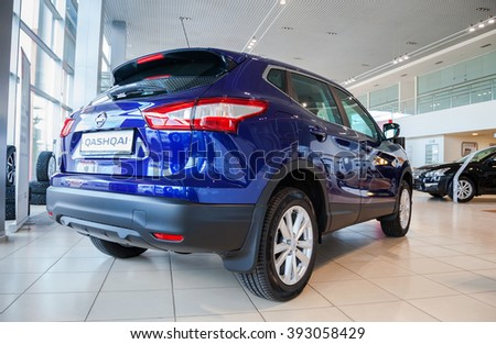 SAMARA, RUSSIA - NOVEMBER 15, 2015: Presentation Nissan Qashqai at the office of official dealer Nissan. Nissan is a Japanese multinational automaker - stock photo