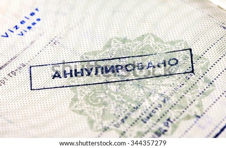 SAMARA, RUSSIA - OCTOBER 14, 2014: Stamp in Turkish passport. Text in russian: Cancelled - stock photo