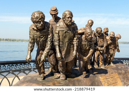 """SAMARA, RUSSIA - SEPTEMBER 12, 2014: Bronze monument of a painting of Ilya Repin's """"Barge Haulers on the Volga"""". Fragment. Monument was unveiled on September 11, 2014 - stock photo"""