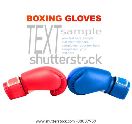 Sample text with boxing gloves on a white background close up - stock photo