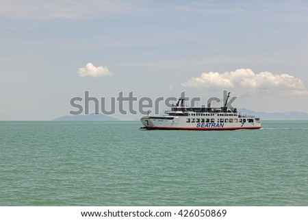 SAMUI, THAILAND - MAY 06: Seatran Ferry conveying passengers, cars and goods from Donsak to Samui Island on May 06, 2016 in Samui, Thailand. Seatran Ferry Company was founded in 2002.