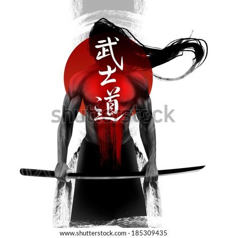 Samurai 1 Bushido - Japanese word for the way of the samurai life. - stock photo