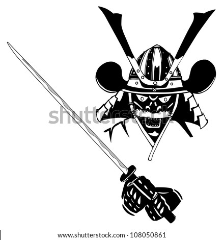 Samurai in mask, with sword - stock photo