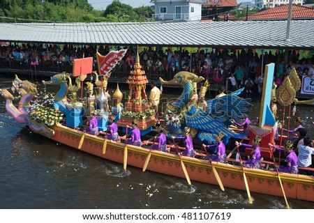 SAMUT PRAKAN , THAILAND  OCTOBER 26, 2015 : Beautiful flower boats in floating parade, the unique annual Rup Bua Festival ( Lotus Throwing Festival ) on end of Buddhist lent , Samut Prakan ,Thailand.