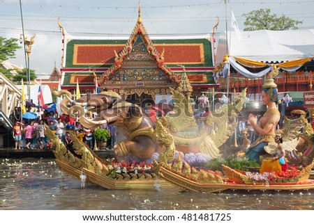 SAMUT PRAKAN,THAILAND â?? OCTOBER 26,2015 : people enjoy the Lotus throwing procession by the river ceremony on End of Buddhist Lent Day in Rub Bua Festival ,Samut Prakan Province, Middle of Thailand.